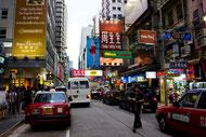 Der Stadtteil Kowloon
