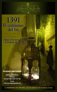 Actividades Judería de Sevilla
