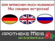 russisch apotheke cloppenburg deutsch englisch russisch mehrsprachig apotheke meis am krankenhaus cloppenburg russisch sprechen beraten in der apotheke meis am krankenhaus cloppenburg