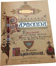 Раймонда, балет, Александр Глазунов, переложение для фортепиано, в издании М. П. Беляева, ноты