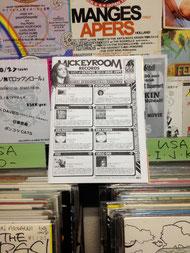 MICKY ROOM RECORDS