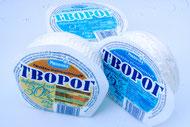ТВОРОГ alimentation specialité russe epicerie traiteur ouvert dimanche lausanne pully villardin aziz couscous poulet biere