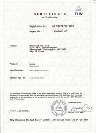 Certificate of Conformity(TUV)