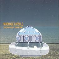 HANDMADE CUPSULE / 佐土原武志