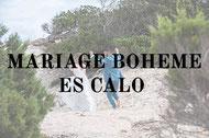 Es-calo-ibiza-robe-de-mariee-boheme-gipsy-grenoble-emmanuelle-gervy