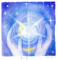 青い手(創造の光)