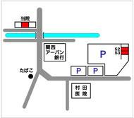 鎌倉整体院「大阪狭山」・駐車場