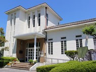 本山町立大原富枝文学館