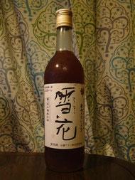 信濃ワイン「雪花」