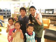 EIGO factory-お料理教室運営企業さまとの子どもえいごクッキングイベント