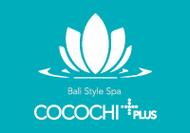 COCOCHI+PLUSロゴ画像 美肌を妨げている原因、体質改善を妨げている原因、疲労回復を妨げている原因。頭痛や肩こりや目の疲れも。 それら全てを リラックス頂きながら取り除いていく。 それがココチプラスのバリスタイルリラクゼーションの提供するココチ良さなのです。
