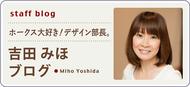 小倉にあるマッサージ店の吉田のブログ