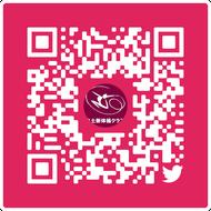 ★クラブ公式ツイッター★