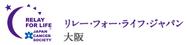 RFLJ大阪公式ページへ