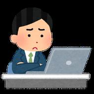 困った 労基署・年金事務所対応 大阪 社会保険労務士