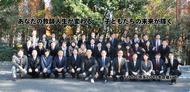 TOSS埼玉HP