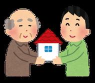 当事務所では名古屋市、尾張地域の相続登記をサポートします。