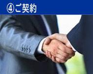 浜松の安いビジネスホン、リース、現金契約