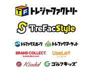 野坂社長が経営する㈱トレジャー・ファクトリーは、リユースショップをグループで180店舗経営。
