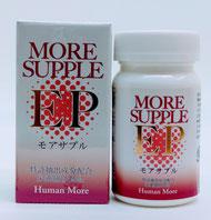 エラスチン含有加工食品 モアサプルEP