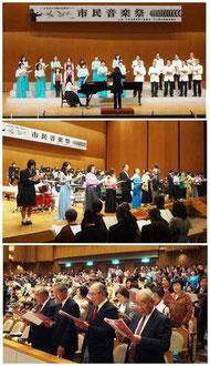 市民音楽祭合唱