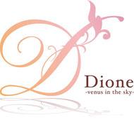 Dioneディオーネ
