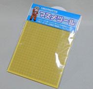 34 マス目ツール(ハイキューパーツ)