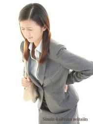 腰椎椎間板ヘルニアの人の画像