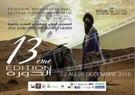 Rencontre Internationale du Film Transsaharien de Zagora
