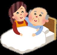 山添村社会福祉協議会 訪問介護