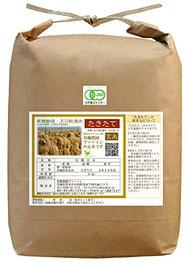 宮城県産 有機JAS(無農薬)玄米 たきたて 3kg 平成27年産 天日乾燥米  EM自然農法米