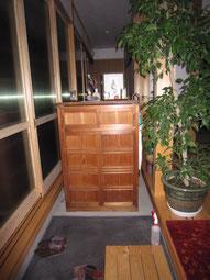 土間の左側  雨戸・サッシ・内窓の   断熱三重構造
