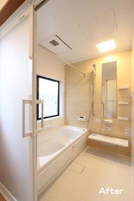 ナチュラルなイメージの明るい浴室へ【古賀市 K様邸】