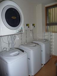 乾燥機1台(1回100円)