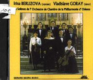 Solistes de l'Orchestre de Chambre Philarmonique d'Odessa musique baroque lettenbach saint-quirin