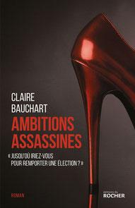 Chronique littéraire roman policier thriller suspense femme enquête politique manipulation média guillaume cherel