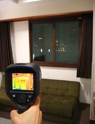 ビジネスホテルの熱環境調査