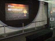 アトミックステーション ジオ・ラボの一部(科学技術館3階・原子力発電環境整備機構)