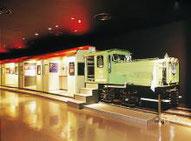 立山カルデラ砂防博物館