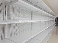 Góndola metálica, góndola para tienda, góndola para supermercado