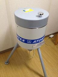 ベラルーシATOMTEX社製       NaIシンチレーションスペクトロメータ