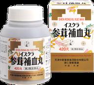 参茸補血丸|第2類医薬品(イスクラ産業株式会社)眼・目の症状を改善する漢方薬