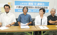 孫崎さんの講演会開催を発表する大田実行委員長(左から2番目)ら=7日午後、官公労共済会館
