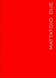 Giuliana Stella, Associazione Culturale CREAR Roma, Darya von Berner, Daniele Puppi, Simone Bertugno, Marc Bowditch, Jack Risley, Donato Amstutz