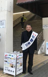 4月2日 JR舞子駅南側 朝6時