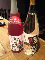 左 紅芋梅酒。右 古酒 鼻つまみ焼酎