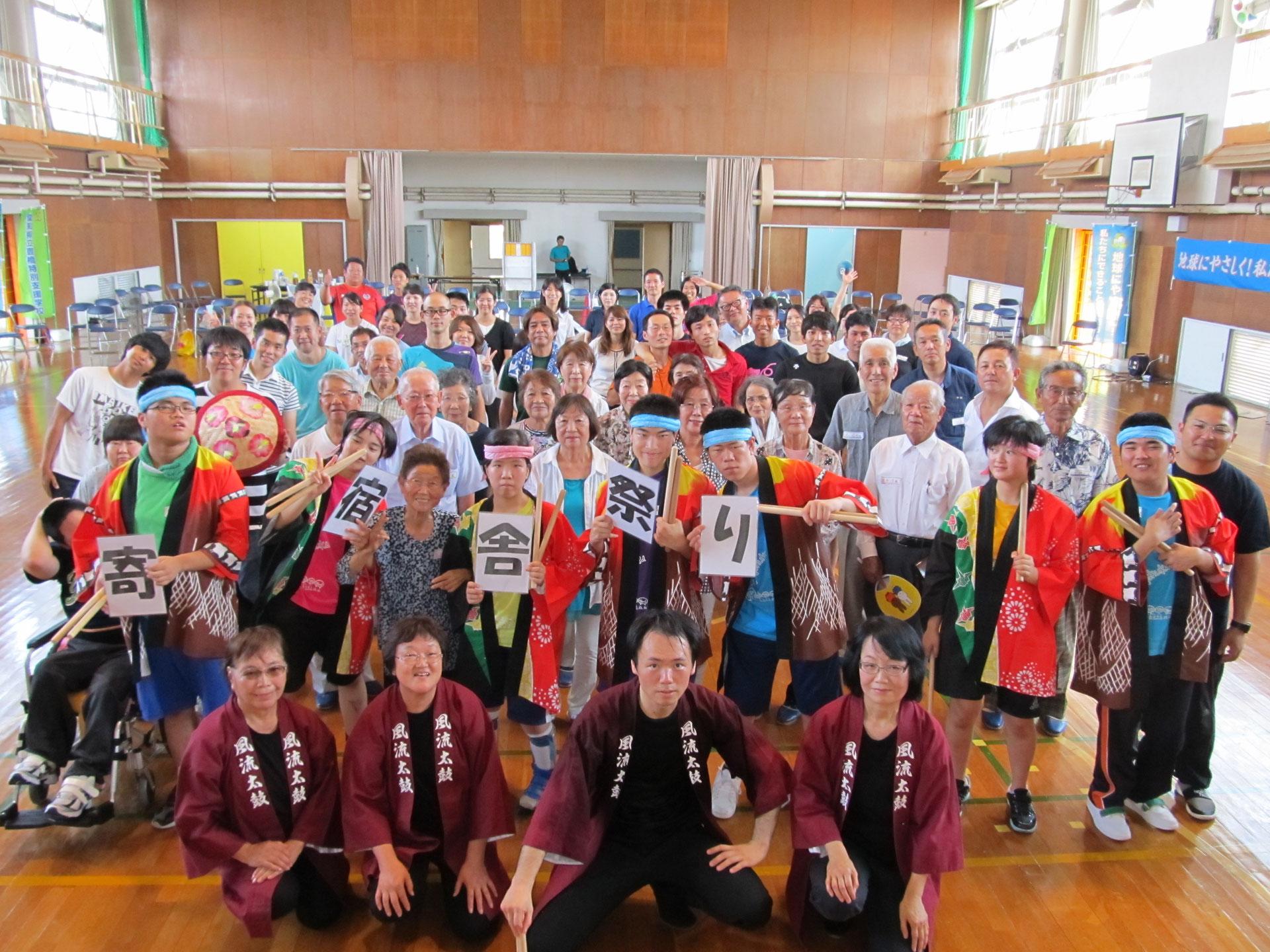 豊橋特別支援学校 寄宿舎祭