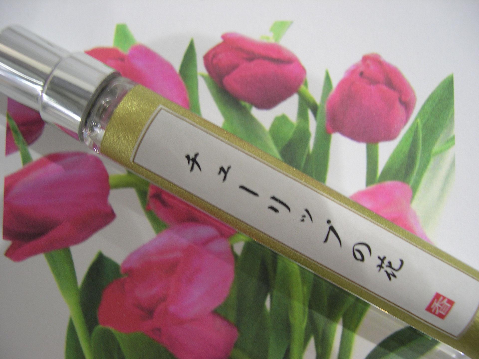 premium selection 8a52d d667d オリジナル香水の店 - 名古屋栄ガスビル1Fにある調香師の ...