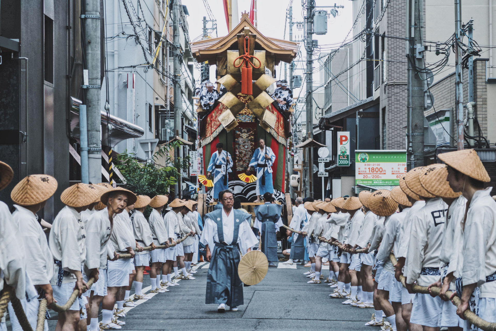 2020 祇園祭