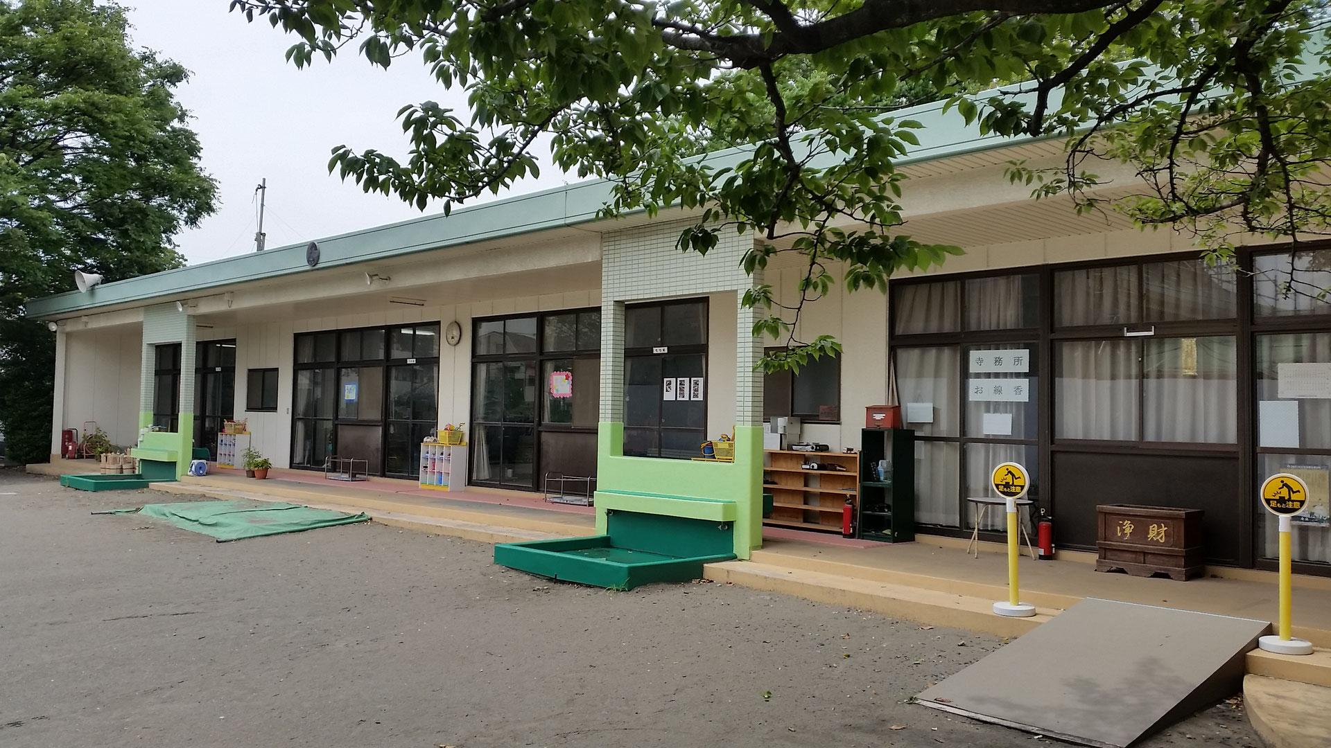 創立は昭和30年、地域の中で親しまれている歴史ある幼稚園です ...